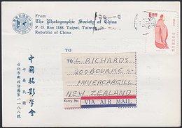 TAIWAN - NEW ZEALAND 1977 PHOTOGRAPHIC SOCIETY REPORT CARD. - 1945-... République De Chine