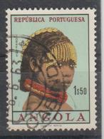ANGOLA CE AFINSA 417 - POSTMARKS OF ANGOLA - CABINDA - Angola
