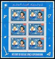 Space, Copernicus Etc. Yemen Kingdom 1969. Full Set Mi.861-92A In Complete Sheets. MNH** -RRR- - Espacio