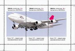 Ukraine Local WELL-KNOWN PLANES - Boeing 747  - 1 Sheet - Avions