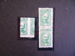 BRAZIL / BRASIL - ESPERANTO, ZAMENHOF STAMP WITH DISPLACEMENT + PAIR WITH 1 STAMP WITH PLIE IN THE STATE - Esperanto
