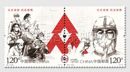 China 2020-S11, Covid-19, Fighting New Coronary Pneumonia Stamp, New Issue, VF, MNH - Ungebraucht