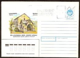GEORGIA 1992 USSR Stationery Cover Georgian Medieval Church With Provisory Overprint 5 (Rub) - Georgië