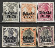 France  1916  WWI German Occupation  6 Diff  MH   2016 Scott Value $4.10  25c Is MNG - Unused Stamps