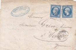 LAC De Villeneuve-sur-Yonne (89) Pour Sens (89) - 17 Décembre 1861 - Timbre YT 14 - CAD 15 + Ob. Los. PC 3624 + Ambulant - Storia Postale