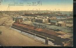 AZERBAIJAN BAKU BACOU 1910 VINTAGE POSTCARD - Azerbaïjan