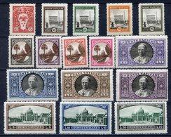 VATICANO 1933- GIARDINI E MEDAGLIONI S.5  MNH** - Unused Stamps