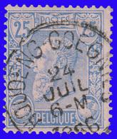 "COB N° 48 - Belle Oblitération ""HOUDENG-GOEGNIES"" - 1884-1891 Leopoldo II"