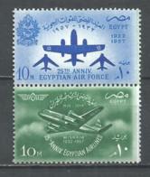 Egypt 1957 Mint Stamps MNH(**) - Egitto