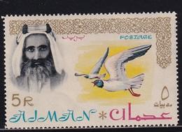 Ajman 1964, Bird Minr 17 MNH. Cv 4 Euro - Ajman