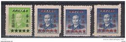 CINA  ORIENTALE:  1949  SOPRASTAMPATI  -  4  VAL. N.G. -  YV/TELL. 62 + 63 - Oost-China 1949-50