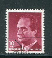 ESPAGNE- Y&T N°2460- Oblitéré - 1981-90 Usados