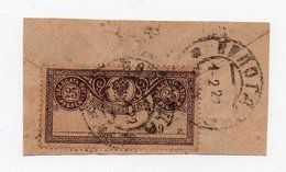 1922. 25r Control Stamp On Cutting. Vologda Cds. - 1917-1923 Republic & Soviet Republic