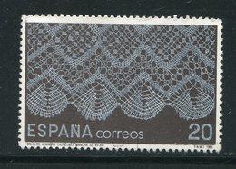 ESPAGNE- Y&T N°2633- Oblitéré - 1981-90 Usados