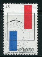 ESPAGNE- Y&T N°2604- Oblitéré - 1981-90 Usados