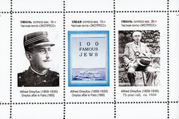 Ukraine Local   FAMOUS JEWS - Judaica  -  Alfred Dreyfus  - 1 Sheet - Blocs-feuillets