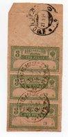 1923. 3r(3) Control Stamps On Cutting.  Leonovo / Vologda Gub And Vologda Arrival Cds. - 1917-1923 Republic & Soviet Republic