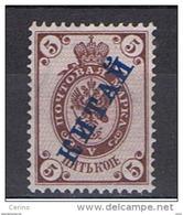 CINA - UFFICI  RUSSI:  1899/904  SOPRASTAMPATO  -  5 K. LILLA  S.G. -  CARTA  VERGATA  ORIZZONTALE  -  YV/TELL. 4 - China