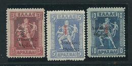 Stamps Greek Administration Of Thrace. Hm Vf  Hellas122/124 Sg108 Sg 109 Sg110 Cv £85+ - Thrace