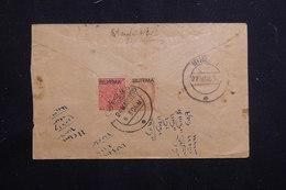 BIRMANIE - Enveloppe Commerciale De Rangoon Pour Bissau En 1938, Affranchissement Plaisant Au Verso - L 60799 - Burma (...-1947)