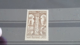 LOT502127 TIMBRE DE FRANCE NEUF** LUXE N°302 - Neufs
