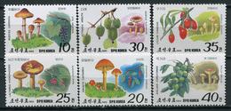 Korea North 1989 Corea / Mushrooms MNH Fungi Champignons Setas Pilze / Cu16722  33-58 - Funghi