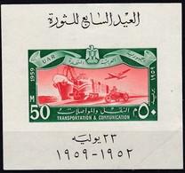 EG590 – EGYPTE – EGYPT – 1959 – BLOCKS – 7th ANN. OF THE REVOLUTION –SG MS-601  UNUSED (*) - Blokken & Velletjes
