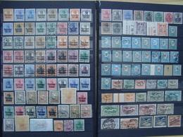 LOT DE OCCUPATIONS ALLEMANDES - Collections (sans Albums)