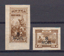 Russie URSS 1927 Yvert 406 / 407 * Neuf Avec Charniere. - 1923-1991 UdSSR
