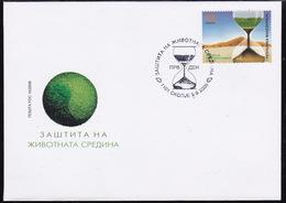 Macedonia, 2006, Nature Protection, FDC - Protezione Dell'Ambiente & Clima