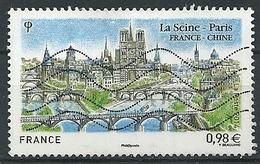 FRANCIA 2014 - YV 4848 - France