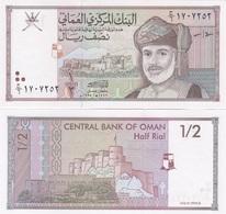 Oman - 1/2 Rial 1995 UNC Pick 33 Lemberg-Zp - Oman