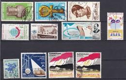 E246 – EGYPTE – EGYPT – 1975 – YEAR SET USED - Gebruikt