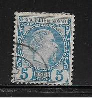 MONACO ( MC1 - 7 )  1885  N° YVERT ET TELLIER  N° 3 - Monaco