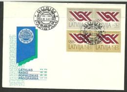 Latvia Mint Cover 1992 Year Radio Program - Lettonie