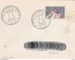 CL810 Cachet Comm. GF/YvT1403 Fêtes Musicales En Touraine 23/06/1964 Tours - Marcophilie (Lettres)
