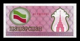 Tartaristán Tatarstan 100 Rubles 1991-1992 Pick 5b SC UNC - Tatarstan