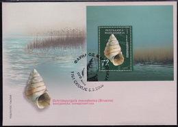 Macedonia, 2006, Shells, S/Sheet, FDC - Vita Acquatica