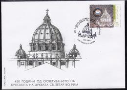Macedonia, 2006, St. Peter Church, Rome, FDC - Cristianesimo