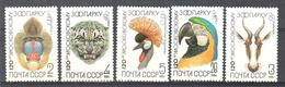 Russia - Moscow Zoo - Monkey - Leopard - Ara - Crowned Crane - Antelope - 1984 - MNH - Unclassified