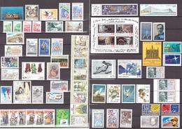 FRANCE - 1995 - Année Complète - N° 2918 à 2985 - Neufs ** - 1990-1999