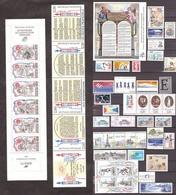 FRANCE - 1989 - Année Complète - N° 2560 à 2614 - Neufs ** - 1980-1989