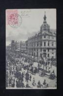 BRÉSIL - Affranchissement De Santos Sur Carte Postale Pour La France En 1907, Cachet MP Au Verso - L 60873 - Briefe U. Dokumente