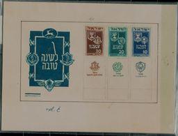 ISRAEL 1949 FDC FESTIVAL COVER PROOF SIGNET BE ARTIST SHAMIR VERY RARE!! - Non Dentelés, épreuves & Variétés