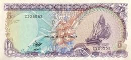 Maldives 5 Rufiyaa, P-16 (26.4.1990) - UNC - Maldives