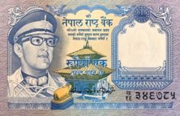 Nepal 1 Rupee, P-22 (1974) - UNC - Sign.10 - Nepal