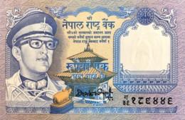 Nepal 1 Rupee, P-22 (1974) - UNC - Sign.12 - Nepal