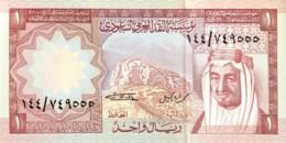 Saudi Arabia 1 Riyal, P-16 (1977) - Extremely Fine - Saudi-Arabien
