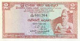 Sri Lanka 2 Rupees, P-72Ab (26.8.1977) - UNC - Sri Lanka