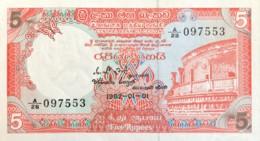 Sri Lanka 5 Rupees, P-91 (1.1.1982) - UNC - Sri Lanka